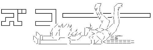 a80.jpg