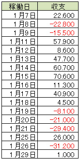 hibetu26-1-2.jpg