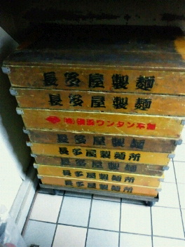 NEC_0179_20110831115416.jpg