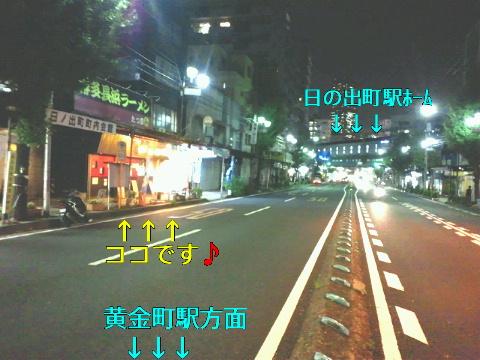 NEC_0197_20110903005017.jpg