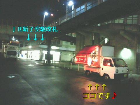 NEC_0240_20110906204146.jpg
