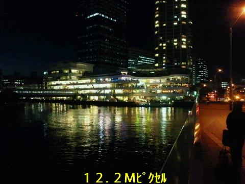 NEC_0255_20110909000908.jpg