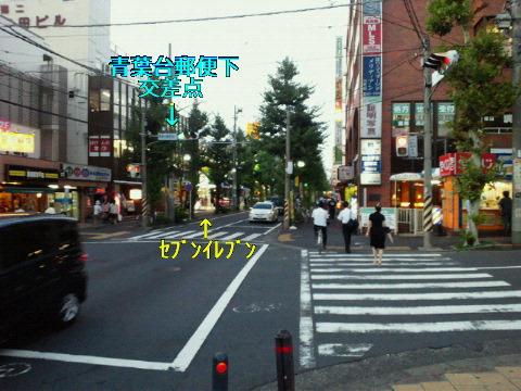 NEC_0287_20110910230433.jpg