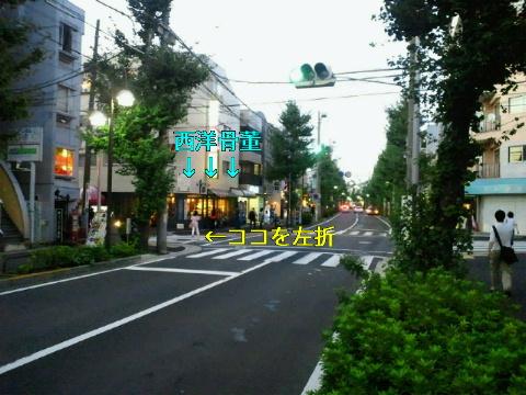 NEC_0288_20110910230434.jpg
