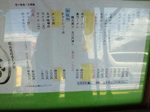 NEC_0309_20110913004237.jpg