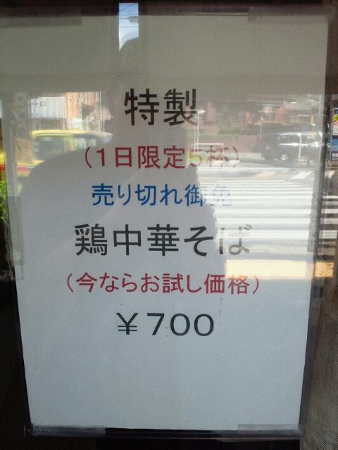 NEC_0310_20110913004238.jpg