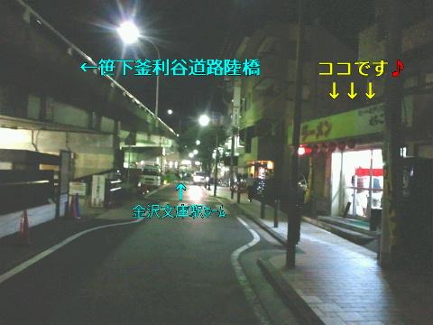 NEC_0321_20110914230535.jpg