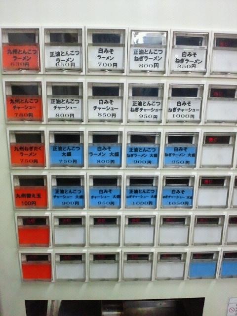 NEC_0323_20110914230535.jpg
