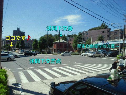 NEC_0379_20110920133606.jpg