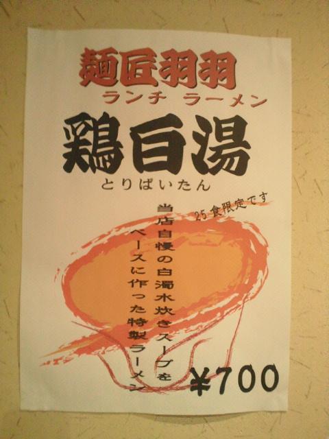 NEC_0384_20110920133609.jpg