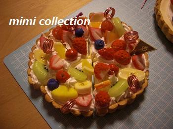 CIMG6281-1.jpg