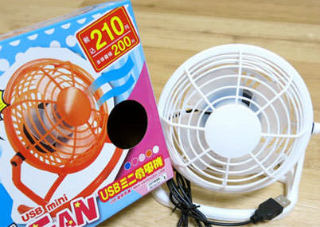 100円ショップで、200円 !!