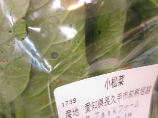 10円安い。