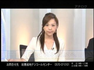 森本智子姉さん