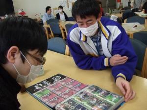 カード①(300x225)