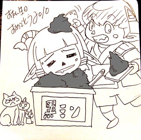 100805_誕生日01