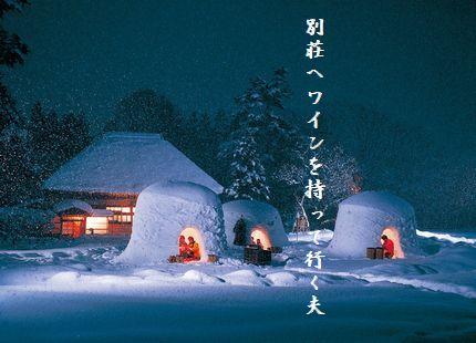 2月E別荘