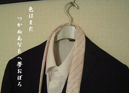 スーツ3色はまだ