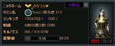 ScreenShot_363.jpg
