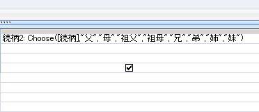 choose関数