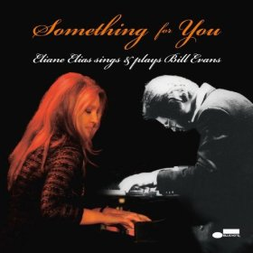 Eliane Elias(You and the Night and the Music)
