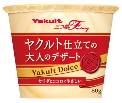 「Yakult Dolce(ヤクルトドルチェ)」