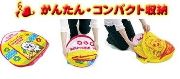 inai2ba-nakayo-9.jpg
