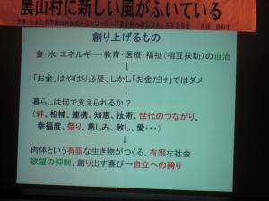 5_convert_20120320071509.jpg
