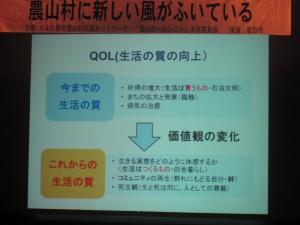 6_convert_20120320071526.jpg
