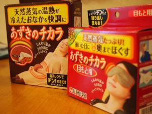 azuki_convert_20111119174433.jpg