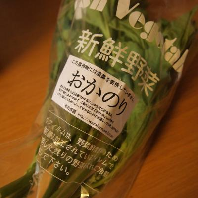 okanori4_convert_20120423135147.jpg