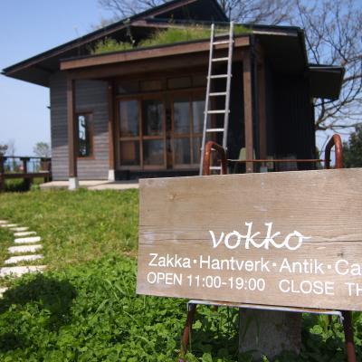 vokka1_convert_20120502134909.jpg