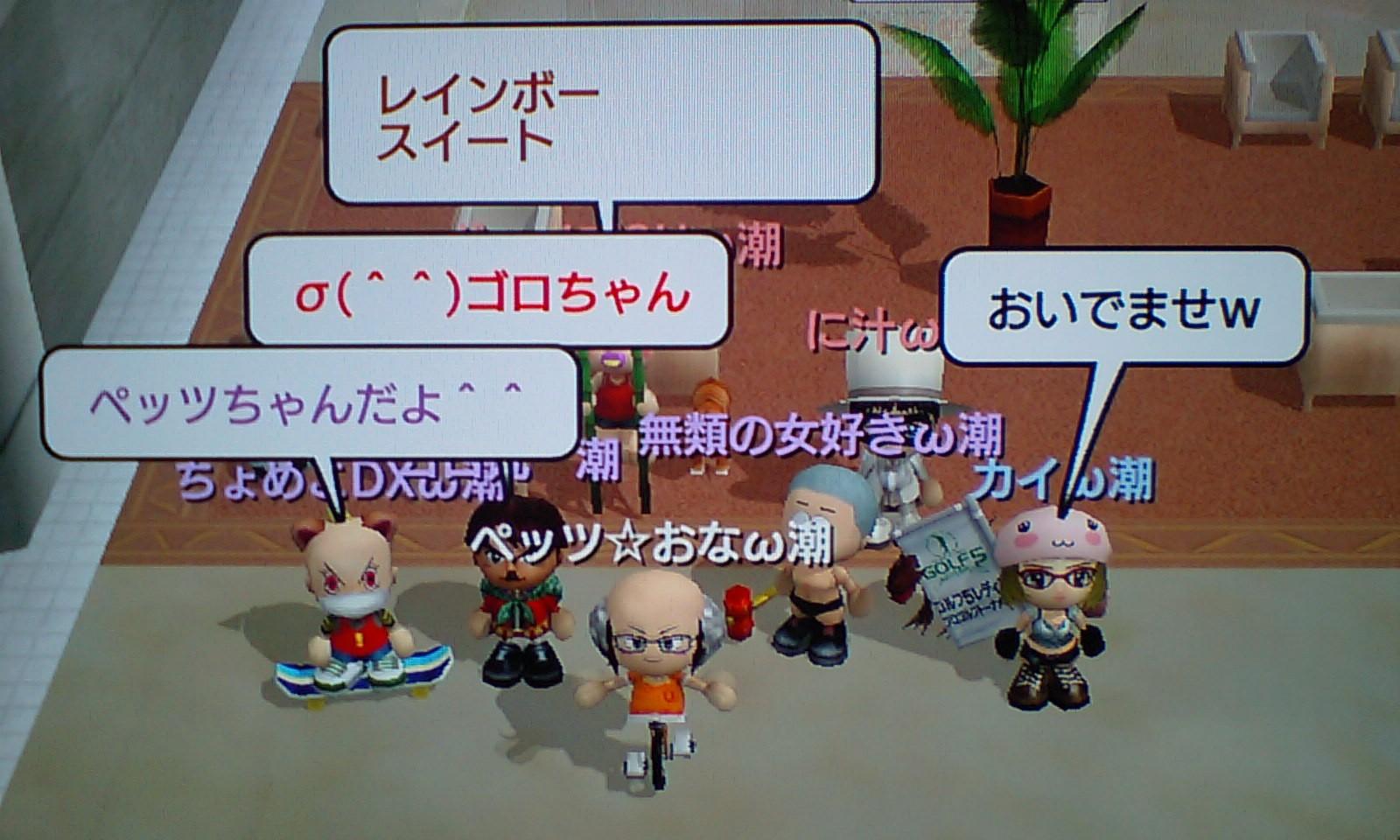 20111012_レス潮入り1
