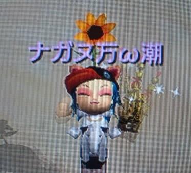 20111024_ナガヌマ優勝