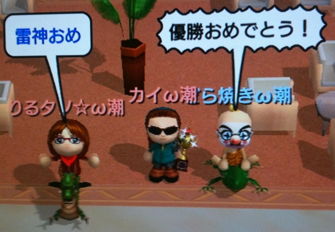 20111119_カイ優勝