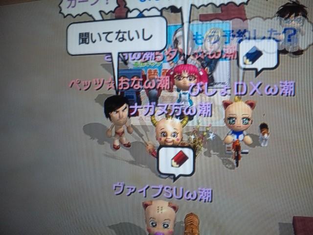 20111127_ナガヌ優勝1