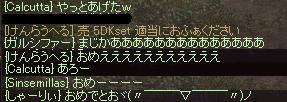 無題312