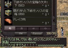無題3374