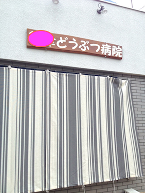 20130609-1.png