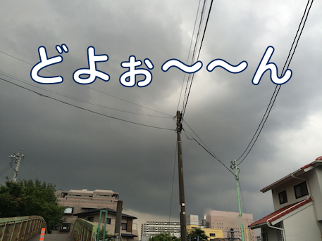 20130623-2.png