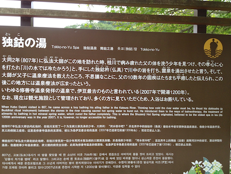 20130623-6.png