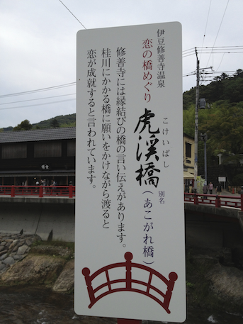 20130623-8.png