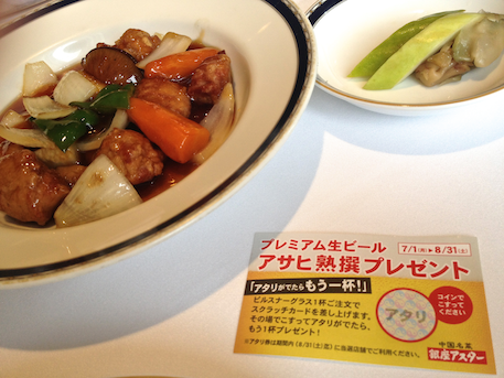20130722-6.png