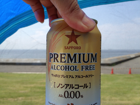 20130803-1.png