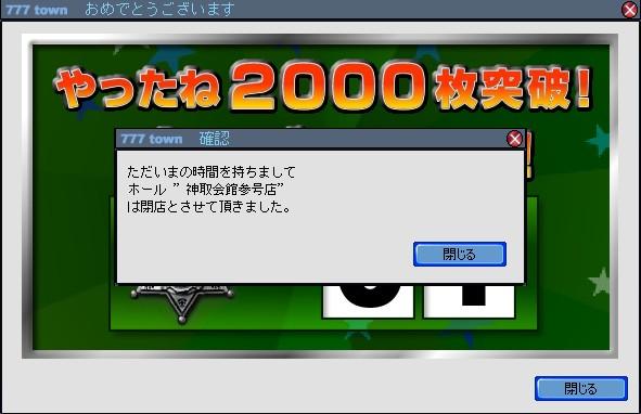 2010y06m01d_033951625.jpg