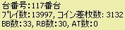 2010y06m05d_141509156.jpg