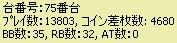 2010y06m05d_141515906.jpg