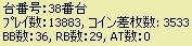 2010y06m05d_141543156.jpg