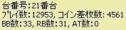 2010y06m05d_141620546.jpg