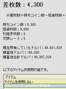 2010y06m09d_175341515.jpg